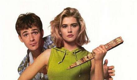 1992 yapımı filmin afişinden bir kısım