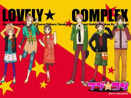Sırasıyla; Nobuko Ishihara, Risa Koizumi, Chiharu Tanaka, Ryoji Suzuki, Atsushi Ōtani, Heikichi Nakao