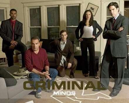 Criminal Minds Ekibi